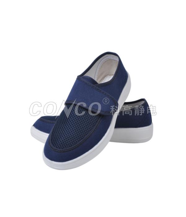 Zapatos de malla antiestática