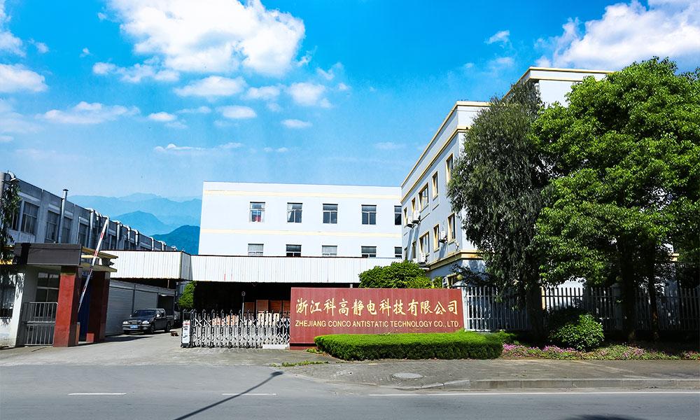 Puerta de la empresa