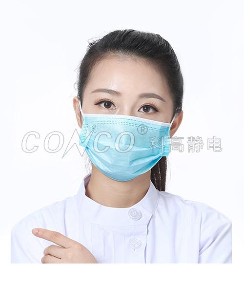 Máscara no tejida de tres capas