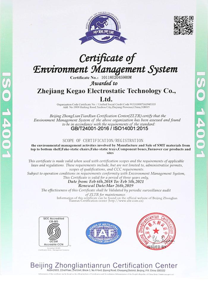 Certificado de Certificación del Sistema de Gestión Ambiental